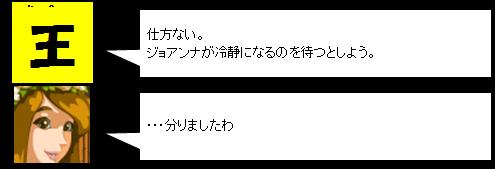 第六章_1_4
