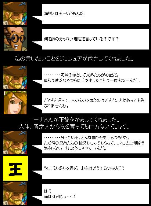 第六章_2_2