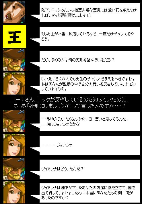 第六章_2_3