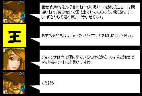 第六章_2_4