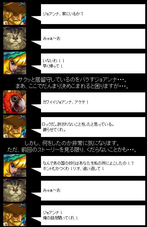 第六章_3_1