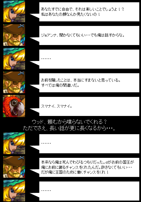第六章_3_2
