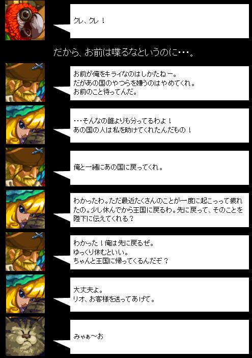 第六章_3_3