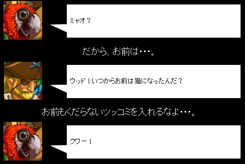 第六章_3_4