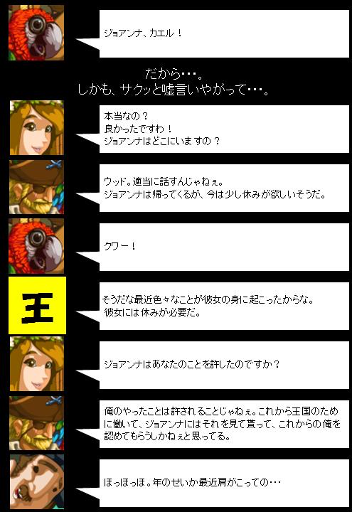 第六章_4_1