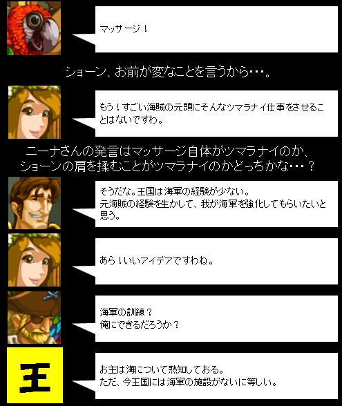 第六章_4_2
