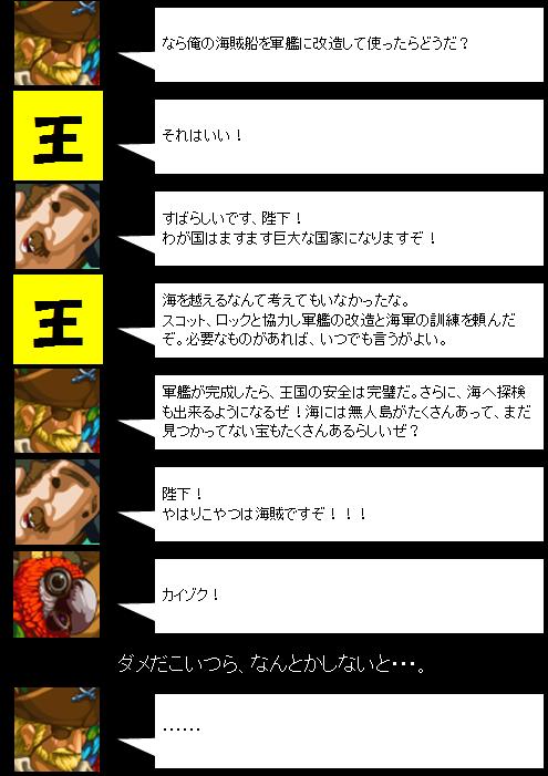 第六章_4_3