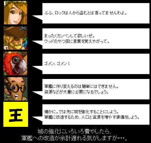 第六章_4_4