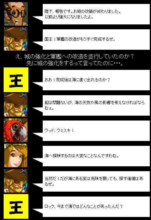 第六章_5_1