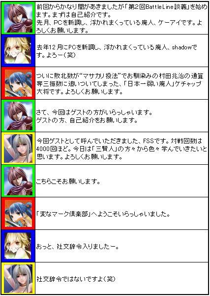 2nd_BL_dangi_01.jpg
