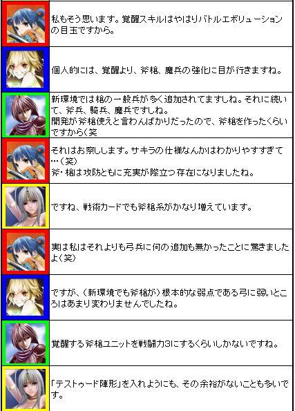 2nd_BL_dangi_03.jpg