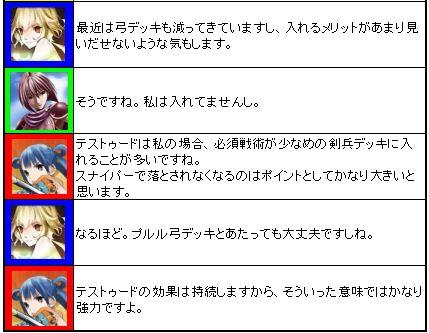 2nd_BL_dangi_04.jpg