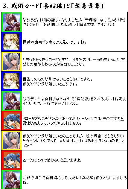 2nd_BL_dangi_05_1.jpg