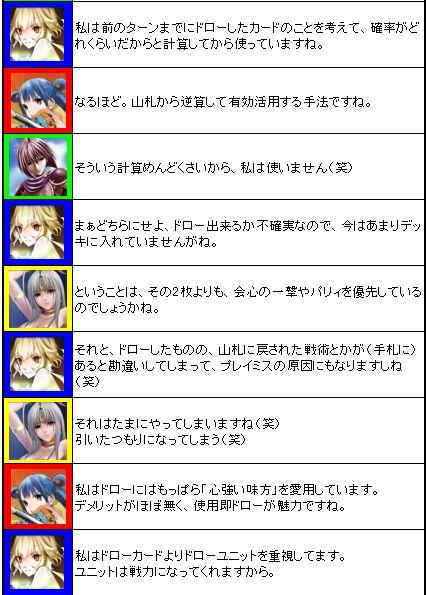 2nd_BL_dangi_06_3.jpg