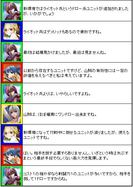 2nd_BL_dangi_07_2.jpg