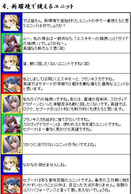 2nd_BL_dangi_08_01.jpg