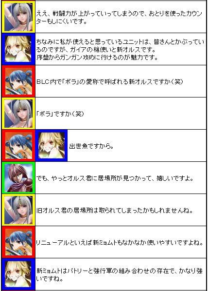 2nd_BL_dangi_09.jpg