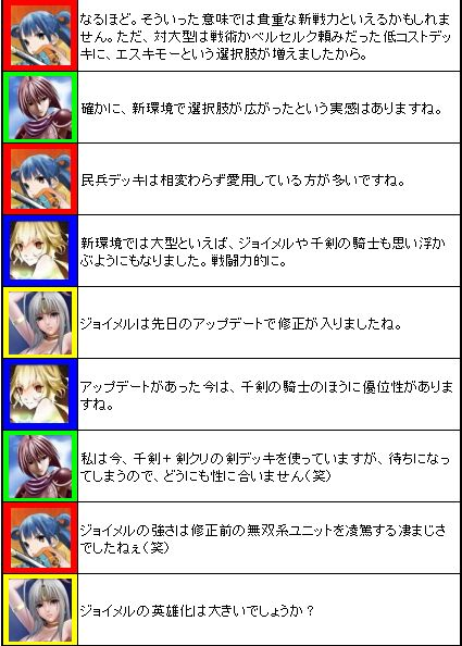 2nd_BL_dangi_11_1.jpg