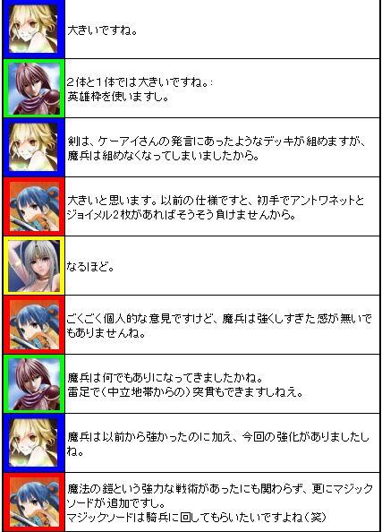 2nd_BL_dangi_12_2.jpg