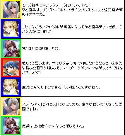 2nd_BL_dangi_13_1.jpg