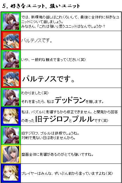 2nd_BL_dangi_14.jpg