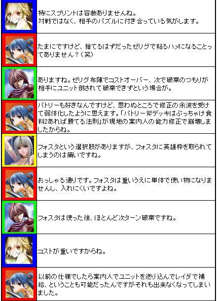 2nd_BL_dangi_16_1.jpg