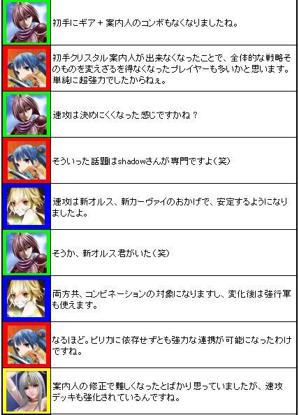 2nd_BL_dangi_17_1.jpg