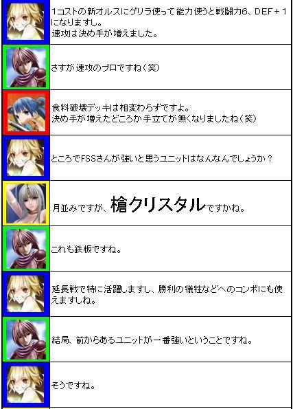 2nd_BL_dangi_18_1.jpg