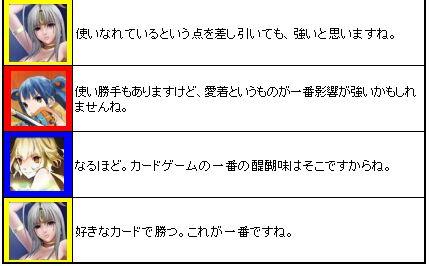 2nd_BL_dangi_19_1.jpg