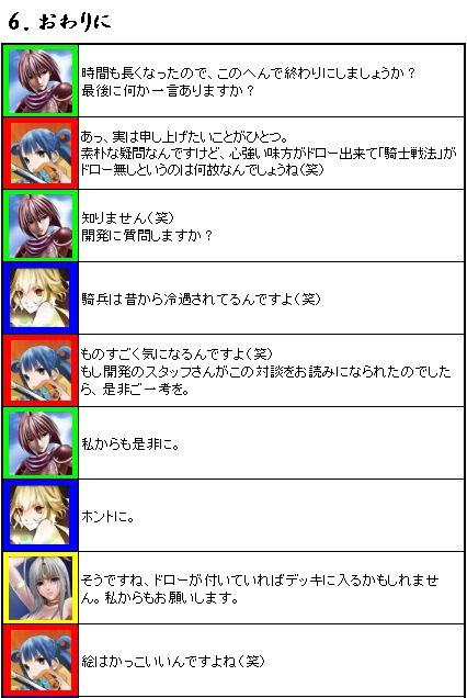 2nd_BL_dangi_20.jpg