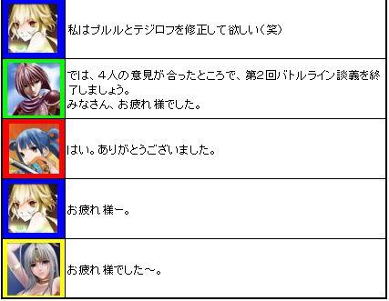 2nd_BL_dangi_21_1.jpg