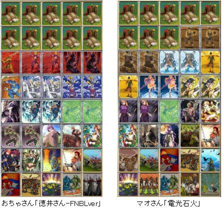 3rd_FNBL_2nd_05_06_Decks.jpg