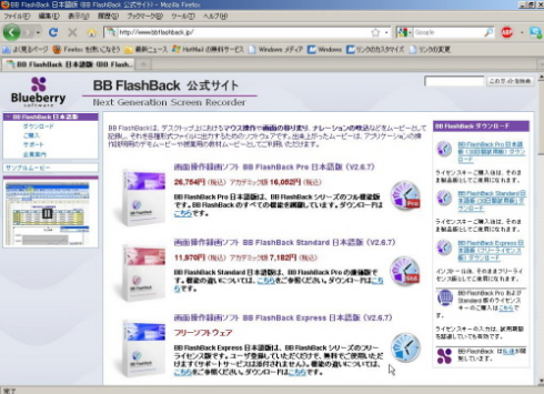 BB_FlashBack_DL_01.jpg