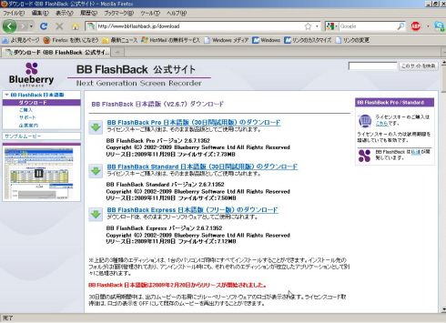 BB_FlashBack_DL_02.jpg