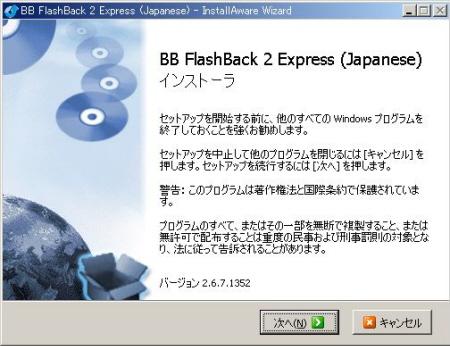 BB_FlashBack_INS_03.jpg