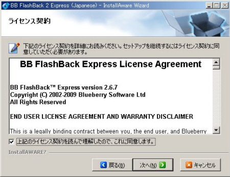 BB_FlashBack_INS_04.jpg