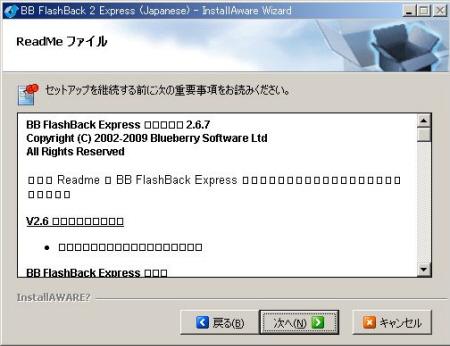 BB_FlashBack_INS_05.jpg