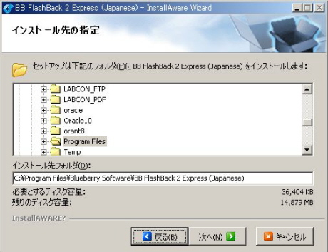 BB_FlashBack_INS_06.jpg