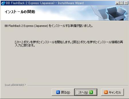BB_FlashBack_INS_08.jpg