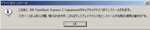 BB_FlashBack_INS_09.jpg
