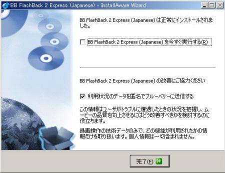 BB_FlashBack_INS_10.jpg