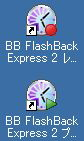 BB_FlashBack_INS_11.jpg