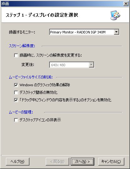 BB_FlashBack_REC_05.jpg