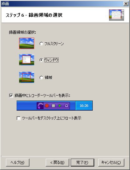BB_FlashBack_REC_06.jpg