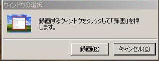 BB_FlashBack_REC_09.jpg
