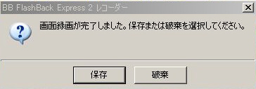 BB_FlashBack_REC_11.jpg