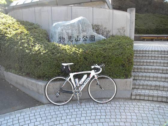R0012798-s.jpg
