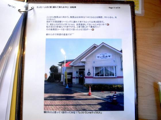 R0012970-s.jpg