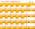 1月4週  収支カレンダー