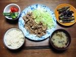 dinner20140916.jpg